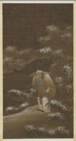 【复印件】仿真图轴:雪渔图轴,纵:62.1厘米,横:32.7厘米