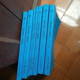 钢质海船入级规范2012(第1至7分册)