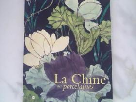 la chine des porcelaines 法国吉美博物馆藏中国瓷器