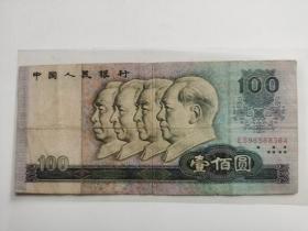 四版人民币:80100ES冠100元、一百元、壹佰元