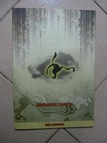 药师佛主题第二系列产品【图册】画册 展示