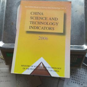 CHINA SCIENCE AND TECHNOLOGY INDICATORS