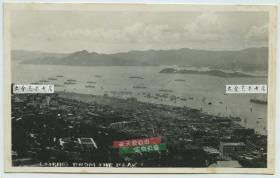 民国香港山顶远眺维多利亚港全景老照片,大片建筑纵收眼底。
