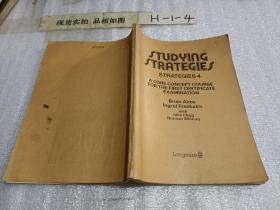 策略英语学生用书第4册英文版