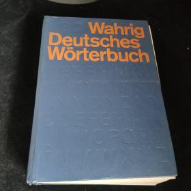 WahrigDeutschesWörterbuch瓦里希德语词典