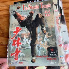 少林寺  DVD碟类满30元包邮,联系改价