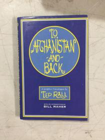 to afghanistan back ted rall nbm 到阿富汗后泰德·拉尔·恩比姆
