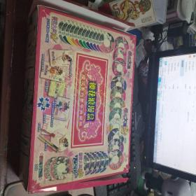 樱花浪漫盒---樱花系列豪华典藏版