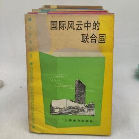 中学生文库   (共17册)