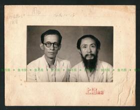 巴人/王任叔照片,巴人与杨骚民国合影照片,2张合售,原版老照片,湖南人民出版社《印尼散记》出版底稿