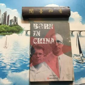正版现货   生于中国(英文版)  内页无写划