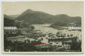 民国香港仔(Aberdeen)地区高清全貌老照片,这是中国香港南区的中心部分,香港仔原本称为石排湾,现多指香港仔半山的石排湾邨,英军登陆香港仔后将整个岛屿称为香港,此地称为香港仔。