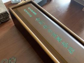 限时优惠:古法木刻·墨印本·影雕唐咸通九年刻本《金刚经》·手工裱锦绫长卷·香樟木盒盛放