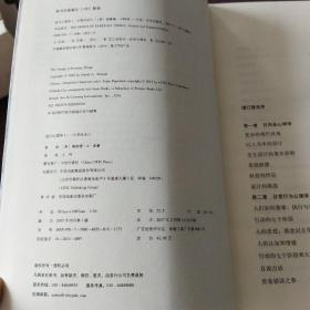 设计心理学(1~4册)