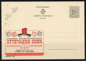 比利时广告邮资片,瓷砖,建筑建材
