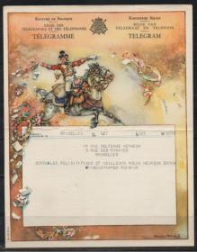 比利时电报纸,1947年骑马的信差,服饰、配饰、礼物
