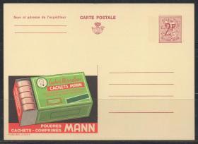 比利时邮资明信片,医疗药品广告,粉末、药片、装药品的盒子