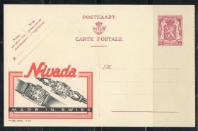 比利时广告邮资片,瑞士手表品牌尼维达,钟表制造、时间