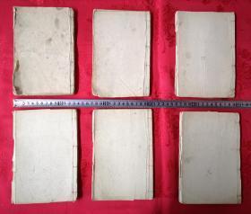 古书古籍线装书康熙字典六本合售(文盛堂石印)
