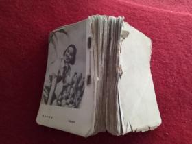 怀旧收藏台历日历《1958年历》 尺寸13*10cm缺页