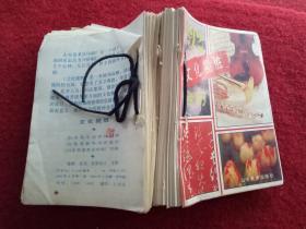 怀旧收藏台历日历《1992文化揽胜》 尺寸13*10cm