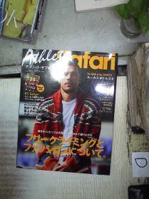 SAFARI 2018年12月增刊号 (日文杂志)