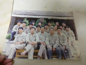 武钢某厂18工人集体照片   ,大彩色照片注意标的尺寸