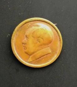建国初期:毛主席黄铜厚重像章(广州)