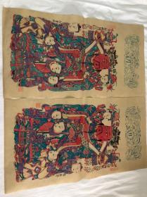 木版年画  杨家埠门神(40×74.5)