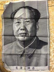 毛主席中国杭州东方红丝织厂