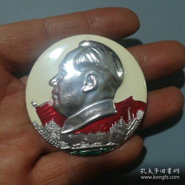 毛主席像章【热烈庆祝毛主席,五七光辉指示发表三周年】