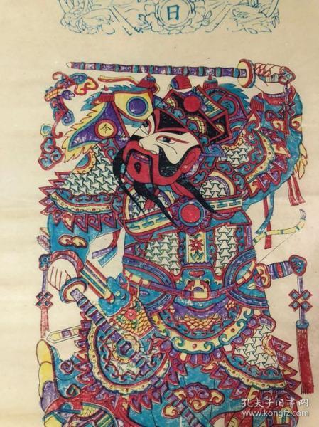 木板年画 (42×74)cm