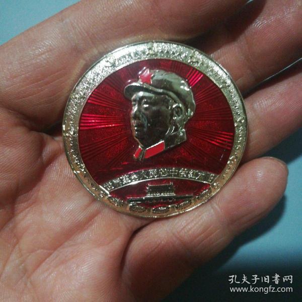 毛主席像章【世界革命人民心中的红太阳,建工部801革委会】