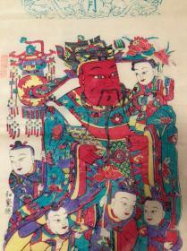 木版年画  (45×80)cm