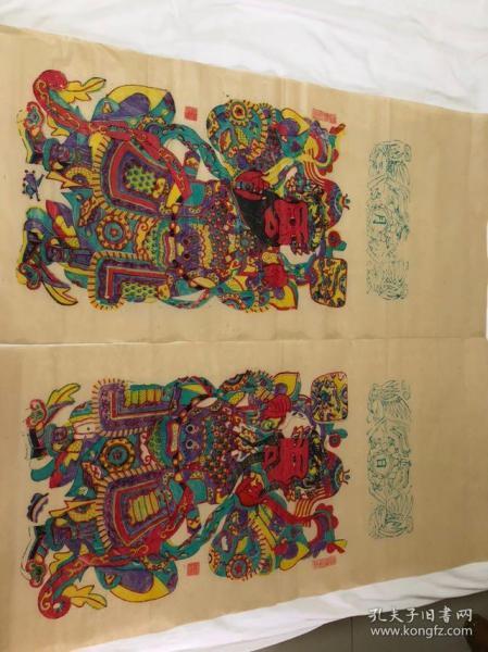 木板年画(91×44)cm