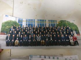 国家电力公司建设一流县供电企业工作会议代表留影2002.11郑州,大彩色照片注意标的尺寸.