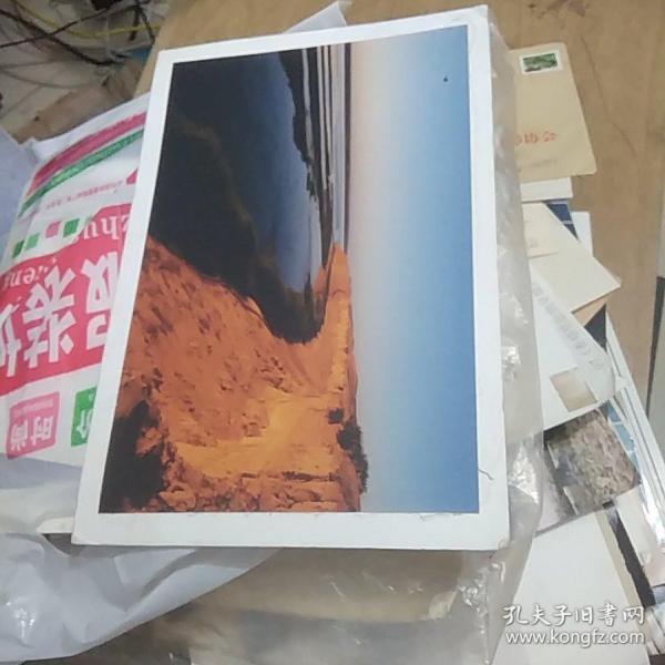 全国摄影爱好者大赛 摄影照片 300张 带老摄影家李子青信札
