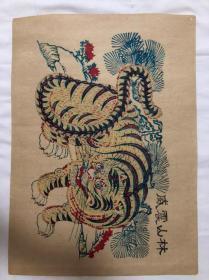 木版年画  威震山林(40×55)cm