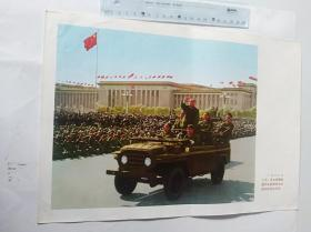 1966年毛主席乘敞篷汽车检阅各地的红卫兵  (可用配册)50件商品收取一次运费。如图,大小品自定。
