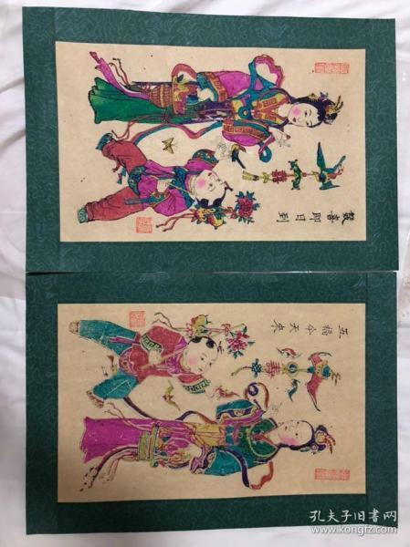 木版年画 五福今天来 双喜即日到(48×33)
