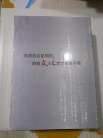 华为文摘(合集一)2000-2013 (6本合售,盒装 未拆封)