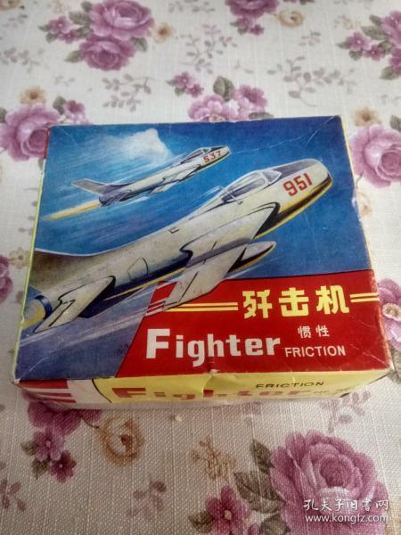 老铁皮玩具 MF951歼击机