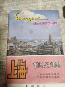 上海市区交通图(1986年)