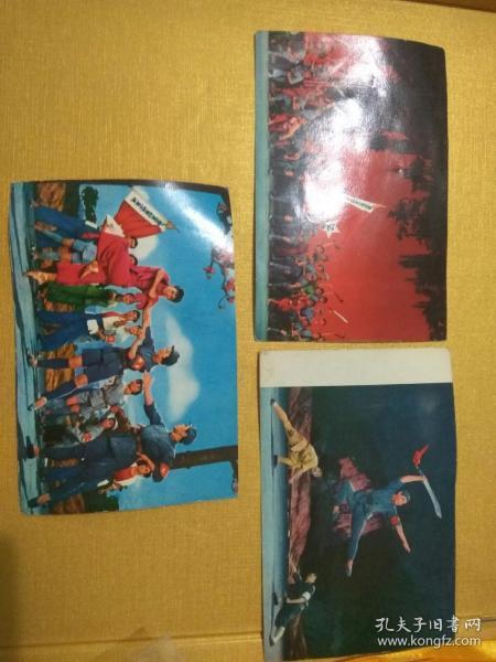 三张红色娘子军明信片合售