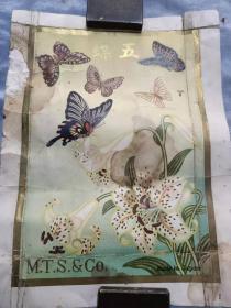 民国舞蝶牌外国洋行广告