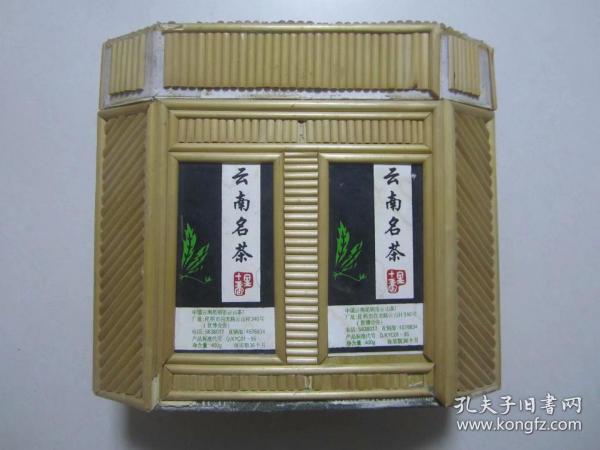 云南名茶十里香茶叶盒