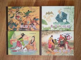 洪哲八仙全传一套,22册附赠藏书票,大部分原封未拆。