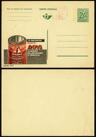 比利时广告邮资明信片,松鼠标志的金属罐子古董商