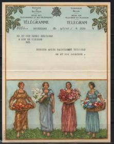 比利时电报纸,赤脚穿裙子的少女,手捧各种鲜花花卉,藤编筐子4