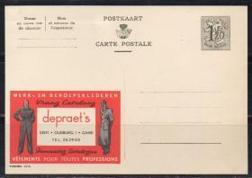 比利时广告邮资片,男士工作服,服装